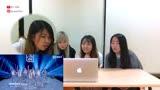 香港妹子看《偶像練習生》主題曲《eiei》的反應