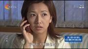 《征服》:徐國慶決定密捕李麗