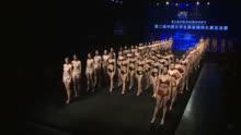内衣秀  大学生模特大赛总决赛泳装秀