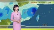 中央氣象臺:今后三天(7月17-7月19日)全國各地天氣預報!