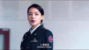《上海堡垒》曝战争特辑 鹿晗舒淇主场开战外星文明
