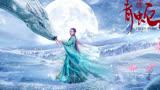 《雙世青蛇》經典仙妖虐戀,青蛇跨越兩世的愛恨糾葛、癡纏虐戀