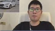 數字化試車實驗室之北京現代煥新名圖