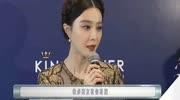 范冰冰被曝南京婦幼醫院順利產子 官方粉絲團:請你告訴我怎么生