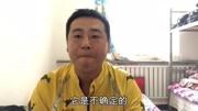 楚乔传导演谈赵丽颖片酬,一部楚乔传,赵丽颖到底赚了多少钱?