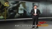 偷袭成性的日本 偷袭旅顺港引爆日俄战争 140208