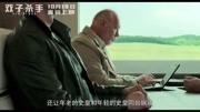 《雙子殺手》李安再用新技術,90秒讀懂24和120幀區別