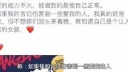 """鄭爽在軟件發文,粉絲吐槽產品爛,張恒回應自嘲""""軟飯男"""""""