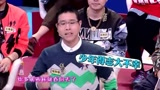 """奇葩说第3季之赵薇竟成马晓康""""人生梦想"""""""