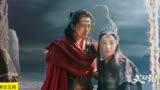 楊洋,張天愛,王麗坤主演的《武動乾坤》插曲《降魔》