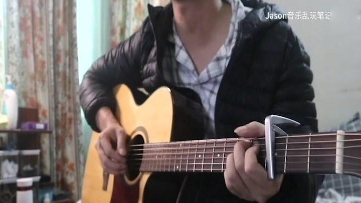 【吉他】家英哥聽了也流淚!大話西游《Only You》原版吉他彈唱!