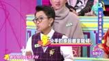 奇葩说第4季之林志玲回应复合传闻 首谈被分手