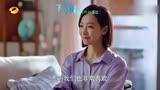 【天吶】第37~38集預告 葉鹿鳴姐姐都來賀繁星家了,這是準備結婚了?&下一站是幸福