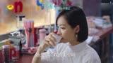 【下一站是幸福】38 39集預告 元宋要與新來的女設計師談戀愛了
