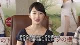 周冬雨山楂樹之戀,17歲的青澀雨的時光,在日本宣傳時候的采訪
