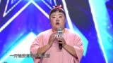 中國達人秀靈活跳舞