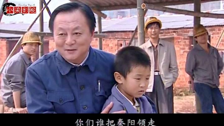 良心無悔01:幫戰友撫養孩子的五千元撫養金,結果小偷偷的是假錢