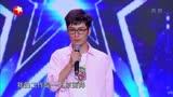 這是《中國達人秀》第六季四位老師最開心的時候