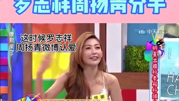 小s2016已神預言 羅志祥旗下唯一女藝人是她