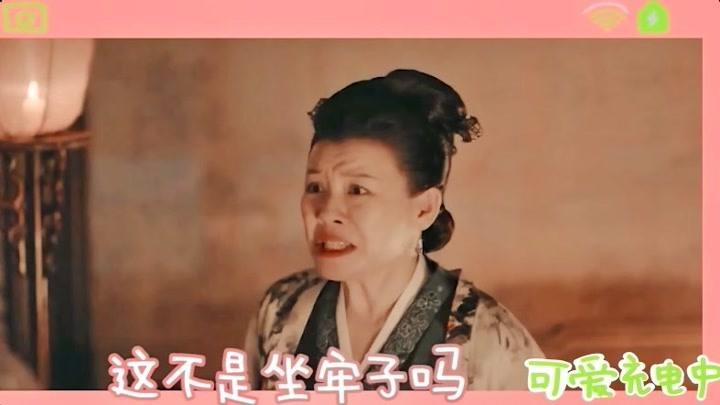 【劉琳】大娘子   對詩之王