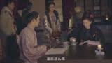 《清平樂》花絮一,今日份快樂源泉!