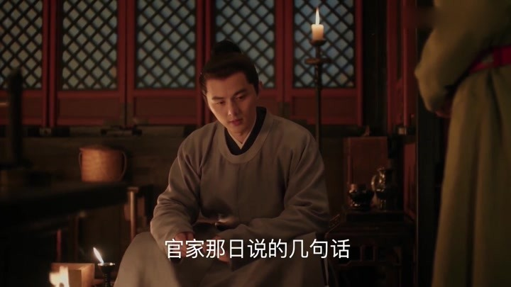 【清平樂P33】茂則×鐐子:一語驚醒夢中人!師傅有大智慧啊