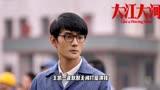 《清平樂》《獵狐》助力,王凱雙榜奪冠!真正的實力派演員
