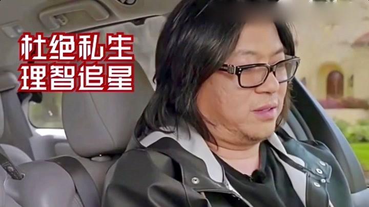 """""""高曉松和申六斤的革命友誼"""""""