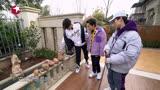 親愛的來吃飯:王祖藍張赫參觀街舞男孩家,竟是養魚種菜田園風?