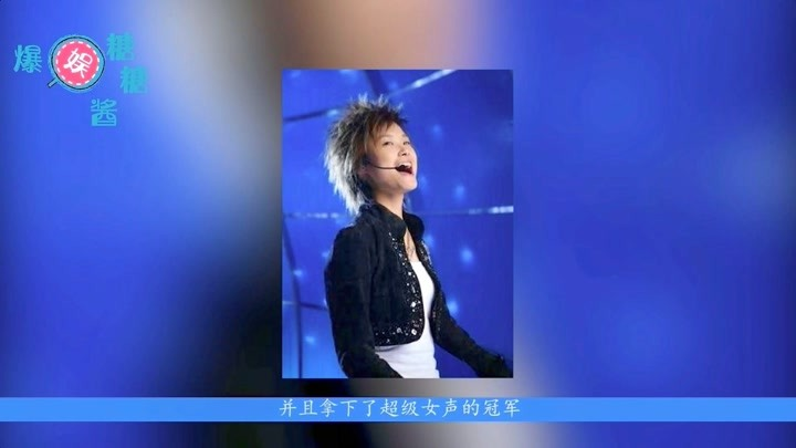 人氣歌手,把唱歌當做事業的李宇春,網友:情感方面還是一小白