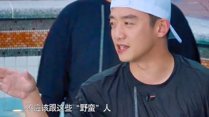郑恺综艺幽默集锦:即使惨遭淘汰,也不忘给自己疯狂加戏