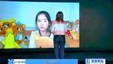 金子涵和媽媽視頻,媽媽也好漂亮