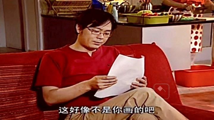 家有兒女:小雨向父母透漏劉星夏雪的秘密,父母采用積分制獎勵