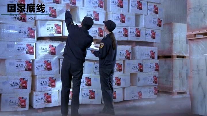 國家底線:檢疫局調查境外走私三文魚,被商戶關進冷庫,太驚險了