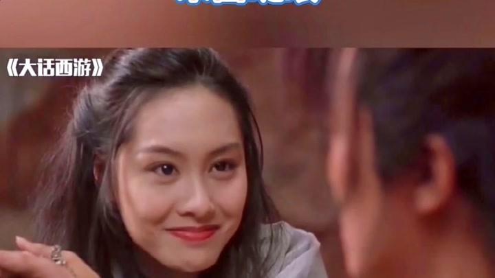90年代香港五大女神