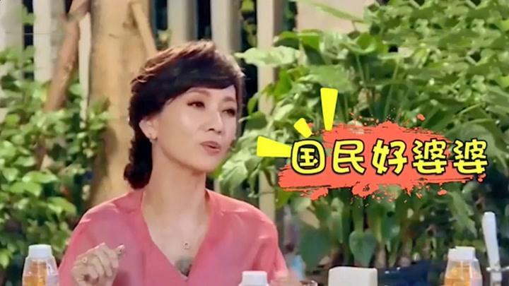 趙雅芝談家人合集,節目耿直談論兒子戀愛觀,旁邊劉嘉玲一臉驚