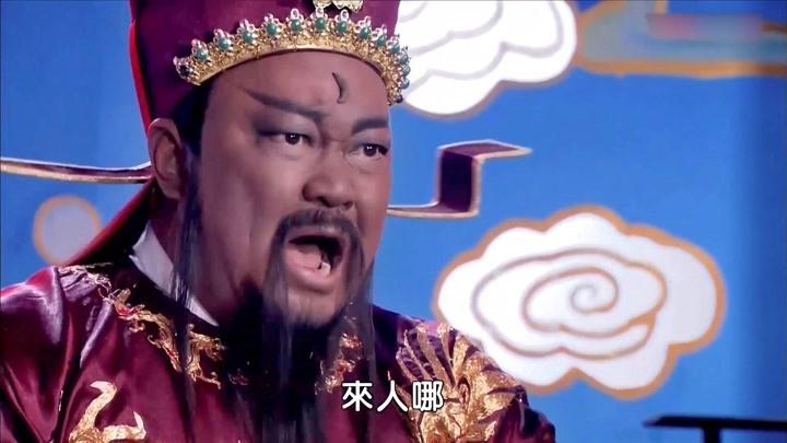 包青天:包拯要鍘的人,皇上下旨都保不住,還把龍頭鍘換成狗頭鍘
