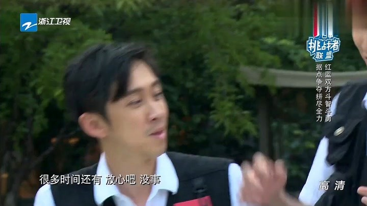 吳亦凡陳漢典為了贏,不顧形象大口吃西瓜,太拼了!