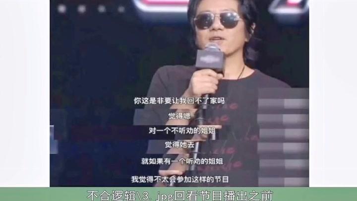鄭鈞回應劉蕓被罵,她可以犧牲一切,也能說出最毒的話,不合邏輯
