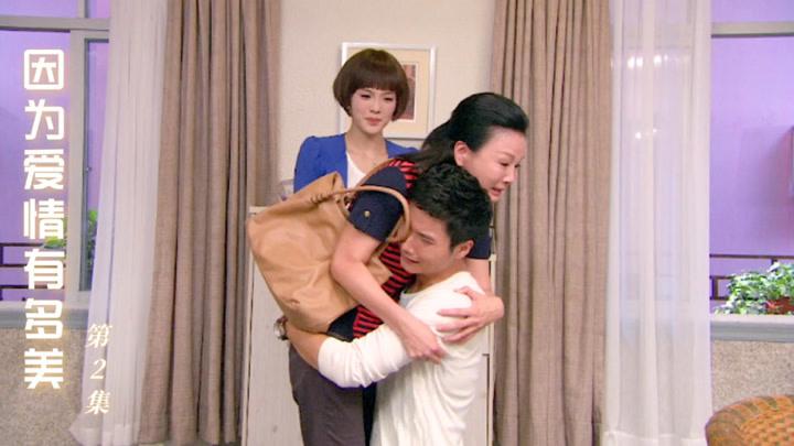 因為愛情有多美:多俊終于恢復記憶和母親相認,看到這幕瞬間淚崩