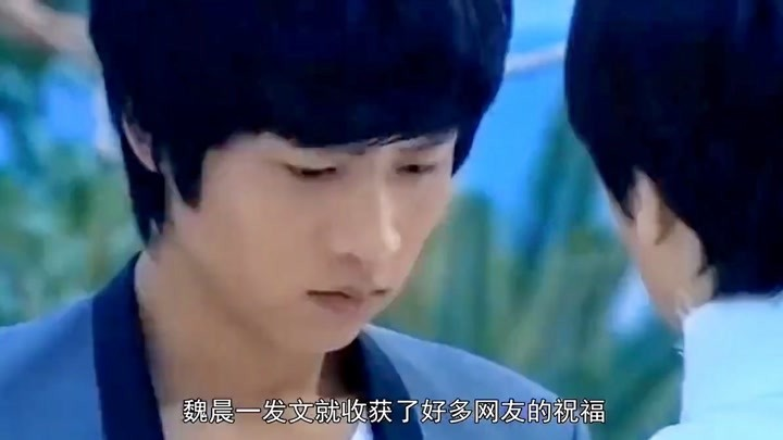 俞灝明被魏晨王櫟鑫催送婚房,稱原諒我當年的年少無知