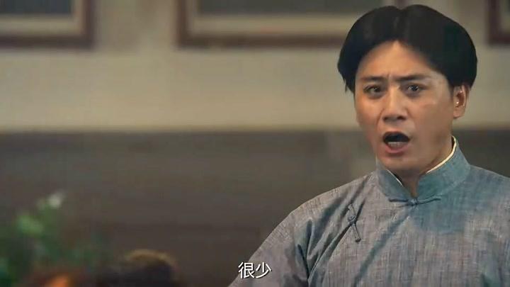 建軍大業:毛主席反對陳獨秀提議,提議武裝農民,卻被眾人反對!