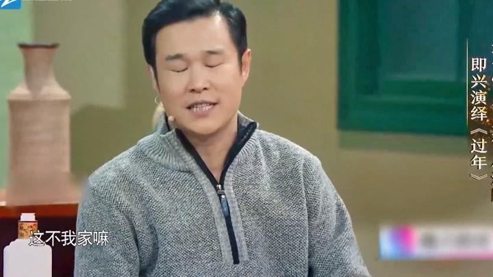 """明星即興表演合集,小沈陽即興表演笑場,遭章子怡點評""""啥玩意"""""""