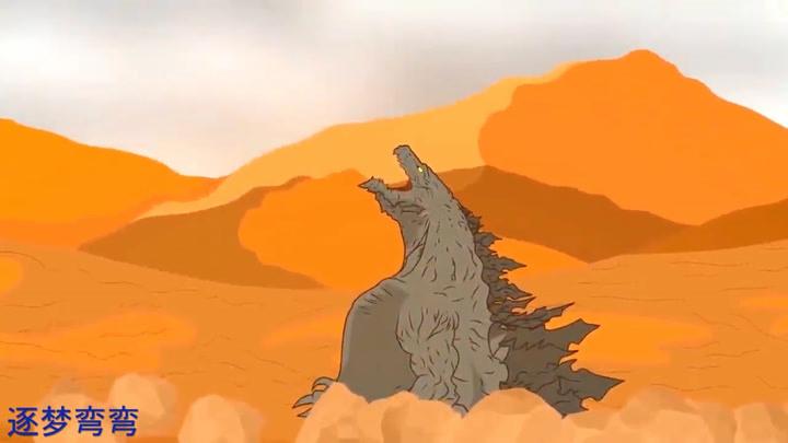 哥斯拉小s动画:变异基多拉与哥斯拉沙漠决战!
