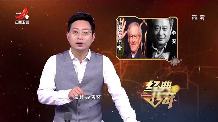 李安14:李安:華人導演的榮耀,用獨特的手法,創造李安的奇跡