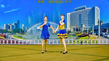 网红对跳舞曲《爱你无悔三千年》舞步新颖,简单又好看,好听至极