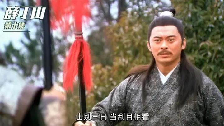 薛丁山:罗章苦练一个月,竟能与父亲罗通打成平手,兵器谱真神了