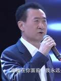 王健林穿西装唱摇滚,最新翻唱崔健经典《一无所有》全场嗨翻天摇滚音乐现场