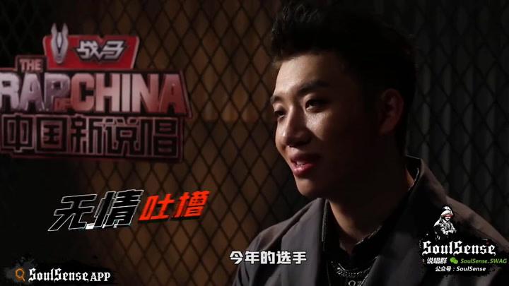 楊和蘇談《中國新說唱2020》選手無亮點,遺憾小青龍淘汰