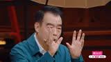 演員請就位 第2季 陳凱歌肯定孫千和劉芮麟,感慨合作